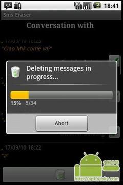 短信橡皮擦