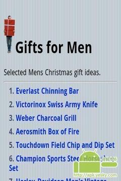 2010年圣诞礼物