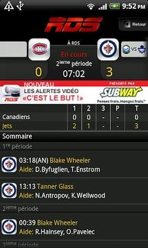 RDS Hockey