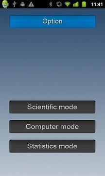 智能科学计算器