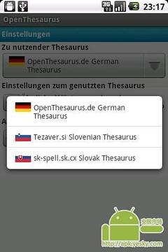 打开词库的程序