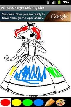 手指画 - 公主