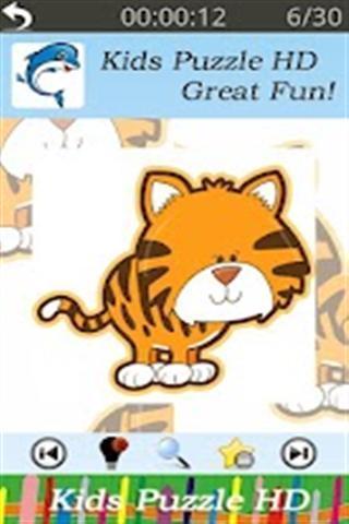 可爱动物拼图截图(2)