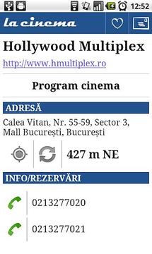 罗马尼亚电影院