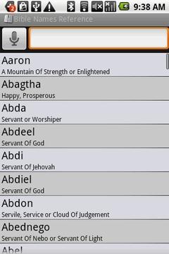 BKS圣经名称术语