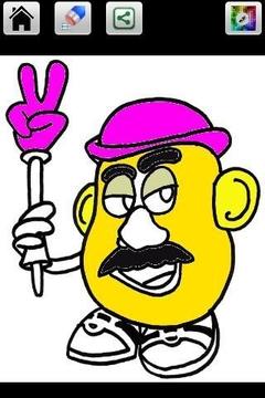 马铃薯头部的颜色