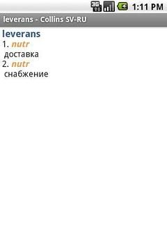 迷你柯林斯字典:瑞典 俄罗斯