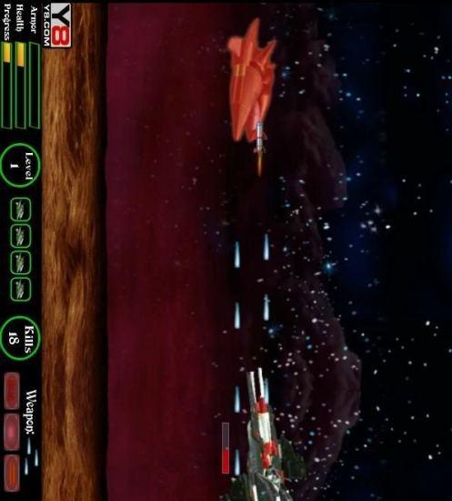外星飞机大战游戏