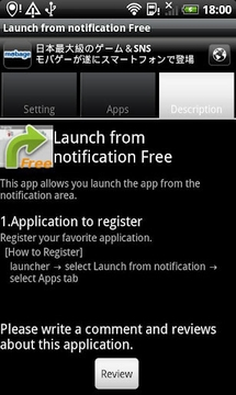 Launch from notification
