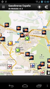 西班牙加油站