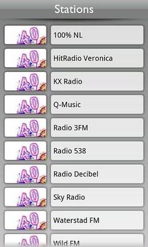 538电台