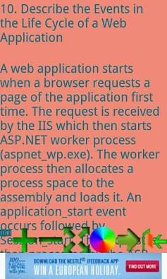 ASP.NET面试