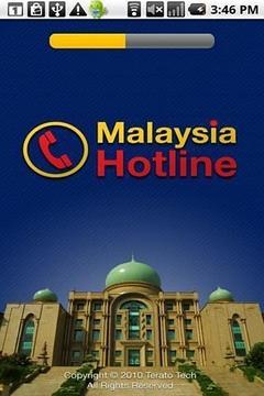 马来西亚热线