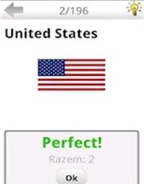 国家的标志