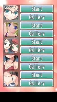 女子小组 4