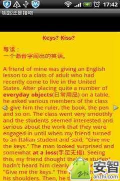 中英幽默读物五