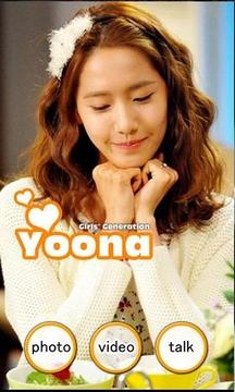 Love Yoona (少女时代)