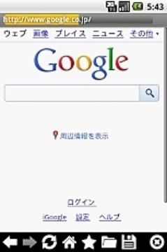 Sx浏览器