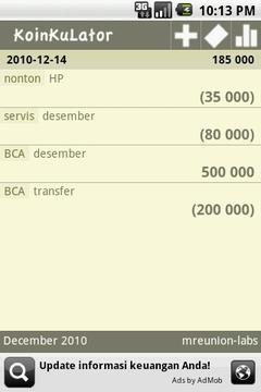 财务管理器