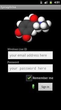 MSN信使