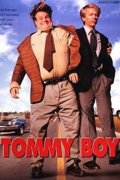 汤米男孩音板