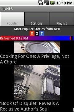 我的全国公共广播电台
