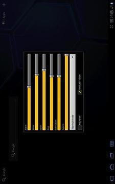 音频音量混合器 Audio Volume Mixer