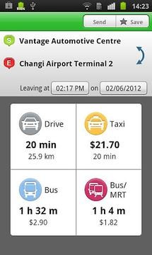 Singapore Maps Beta