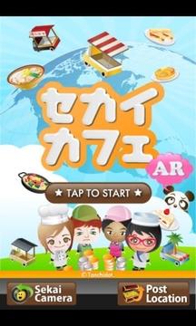 Sekai Apps
