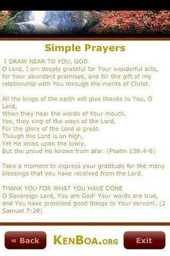 简单的祷告