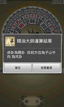 徐子钧精油大师