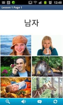 一月学会韩语 Free