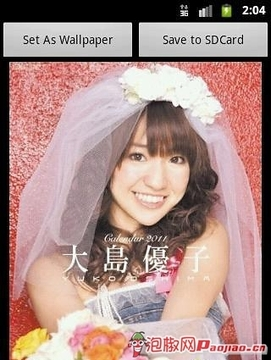 AKB48偶像粉丝