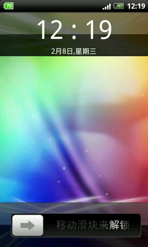 Iphone滑块解锁