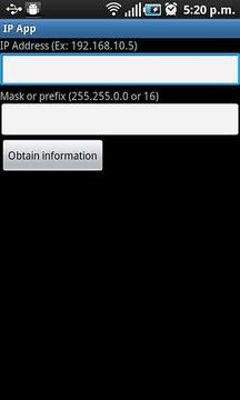IP应用程序