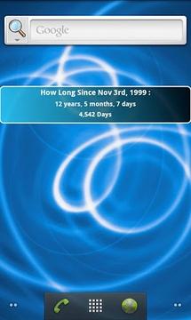 距离那些特别日子有多久了