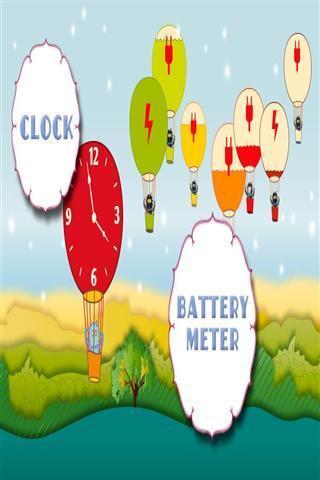 卡通单个动态气球素材
