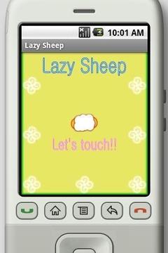 LazySheeps