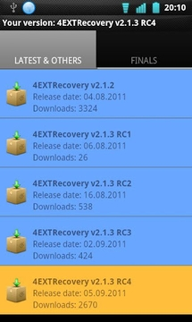 Recovery管理器 4EXT Recovery Control