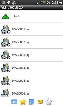 媒体文件资源管理器
