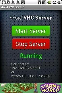 安卓远程服务器
