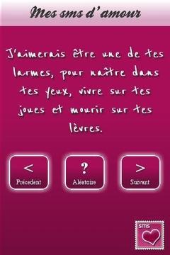 法式恋爱短信