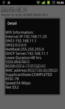 IP查询器