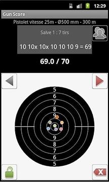 Gun Score Demo