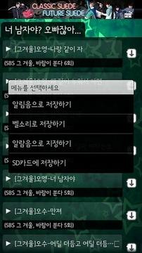 유행어 플레이어2 - 드라마/영화