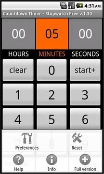 秒表倒计时