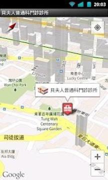 香港门诊预约