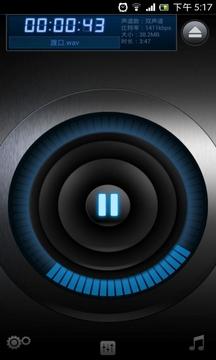 监听音质播放器