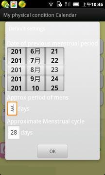 My physical condition Calendar