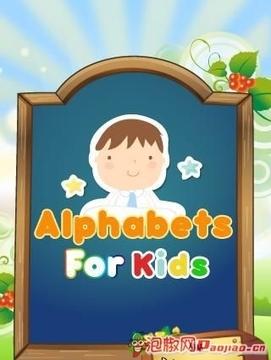 字母供儿童阅读